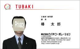 顔写真入り名刺の例G